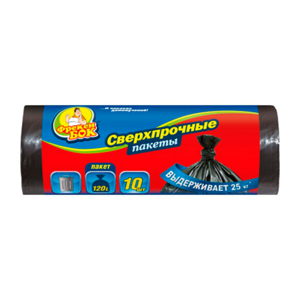 "Пакети для сміття ""Фрекен Бок"" на 120л, 10шт в упаковці - rosiana.ua - 380-44-303-999-3"