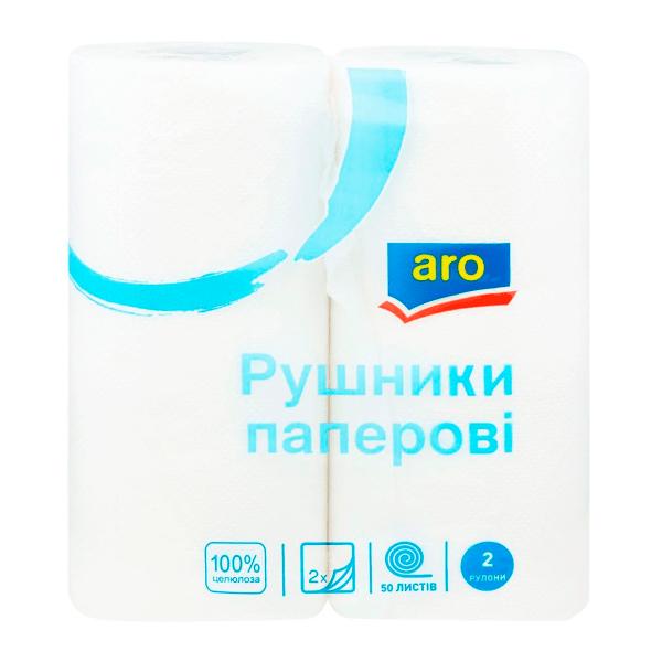 Рушники паперові Aro (Аро) двошарові білі 50 аркушів 2шт - rosiana.ua - 380-44-303-999-3