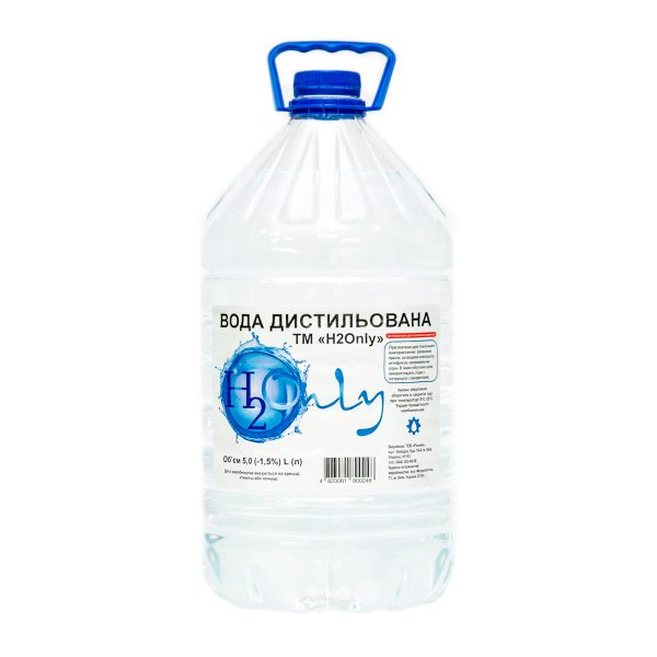 Вода дистильована H2Only™ 5л - доставка воды - rosiana.ua - 380-44-303-999-3