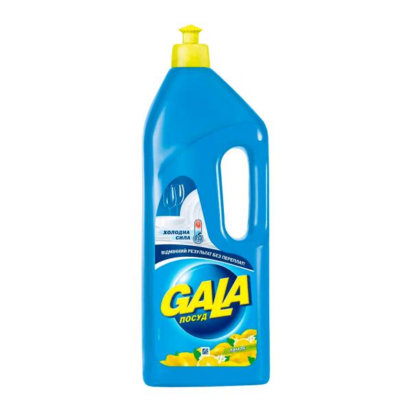 Миючий засіб для посуду Gala (Гала), 1л - rosiana.ua - 380-44-303-999-3