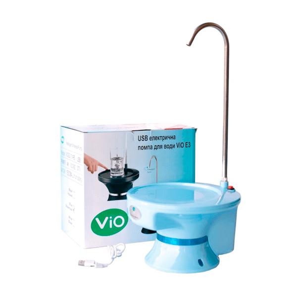 Помпа VIO E3 Електрична синя- rosiana.ua - 380-44-303-999-3