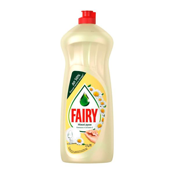 Засіб для миття посуду Fairy Ромашка і вітамін Е 1л - rosiana.ua - 380-44-303-999-3